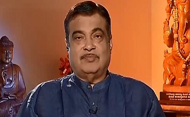 Modi Budget 2.0 : हाईटेक होगा देश का परिवहन विभाग, देखिए Video