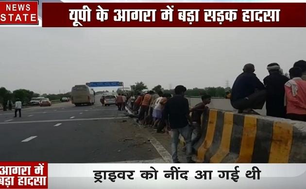 लखनऊ-आगरा एक्सप्रेस-वे पर बड़ा हादसा, खाई में गिरी बस, 29 लोगों की मौत, देखें वीडियो
