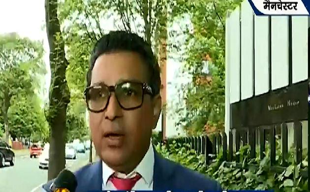 #WorldCup2019 #IndiavsNewzealand : आज के मैच को लेकर Sanjay Manjrekar ने क्या भविष्यवाणी की, देखिए VIDEO
