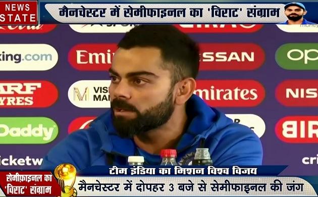 World Cup 2019 IND vs NZ: इंडिया और न्यूजीलैंड के बीच आज होगा सेमीफाइनल मैच, ये करना होगा प्लान