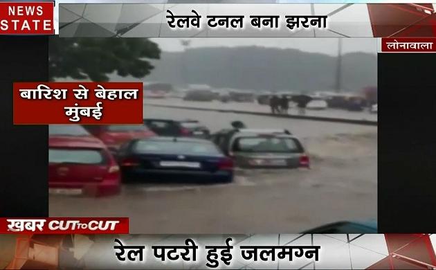 Khabar Cut to Cut: मुंबई में बारिश का कहर, रेलवे टनल पर गिरा पहाड़, देखिए देश दुनिया की बड़ी ख़बरें 20 मिनट में