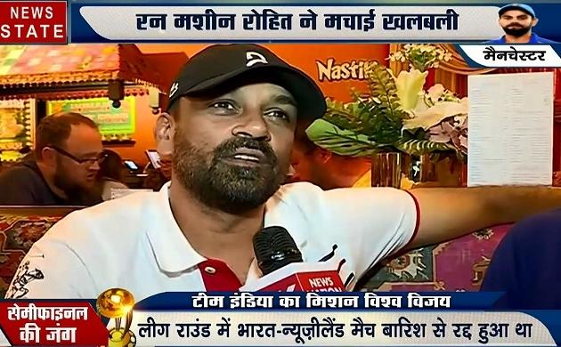 World Cup 2019: मैनचेस्टर- भारतीय क्रिकेट टीम के फैन्स की दहाड़, कहा जीतेगा इंडिया, देखें वीडियो