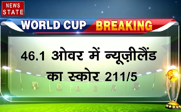 #WorldCuo2019 #IndiavsNewzealand : गरजे गेंदबाज, अब बरसेंगे भारतीय बल्लेबाज़ !