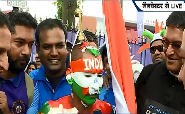 #WorldCup2019 #IndiavsNewzealand : क्या आज का मैच जीत कर भारत लॉडस में लहराएगा तिरंगा ?