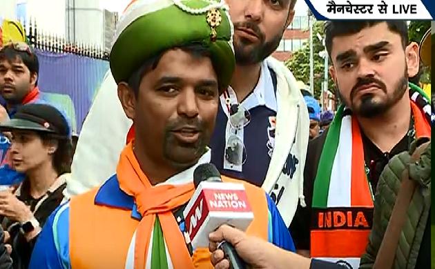 #WorldCup2019 #IndiavsNewzealand : टूट गया हिंदुस्तान का वर्ल्ड कप चैम्पियन बनने का सपना