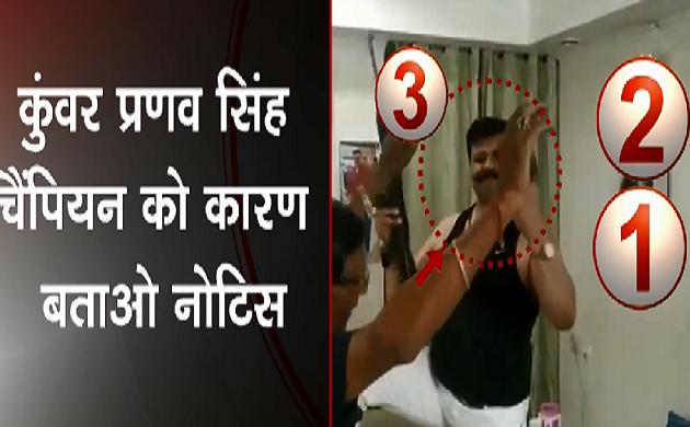 Breaking : उत्तराखंड के  विधायक Kunwar Pranav Singh को नोटिस