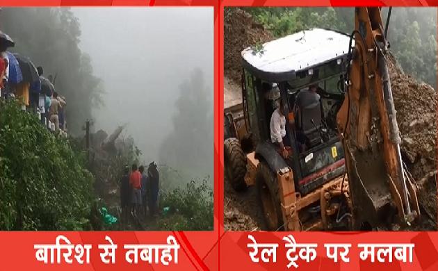 पश्चिम बंगाल के दार्जिलिंग में लैंड स्लाइड, रेल की पटरी पर गिरा पहाड़, देखिए VIDEO