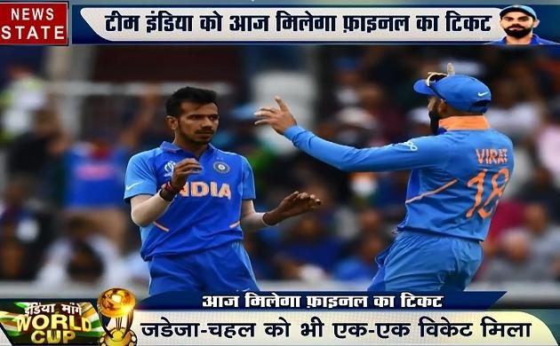 World Cup, IND vs NZ: यदि रिजर्व डे पर भी होती रही बारिश तो ऐसे आएगा मैच का नतीजा