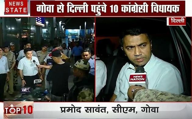 गोवा: बीजेपी पर हॉर्स ट्रेंडिंग का आरोप गलत, गोवा में जारी घमासान पर बोले प्रमोद सावंत, देखें Exclusive Interview