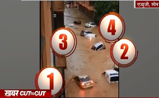 Khabar Cut2Cut : स्पेन दिखा कार का 'क्रब्रिस्तान', देखिए 20  मिनट में देश दुनिया की खबरें