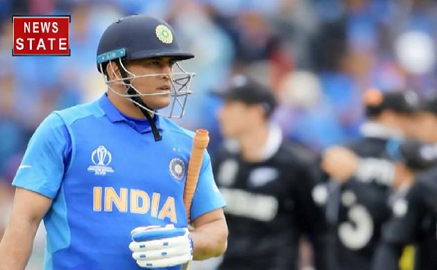 #WorldCup2019 : Dhoni के संन्यास की अटकलों से Lata Mangeshkar हुई भावुक