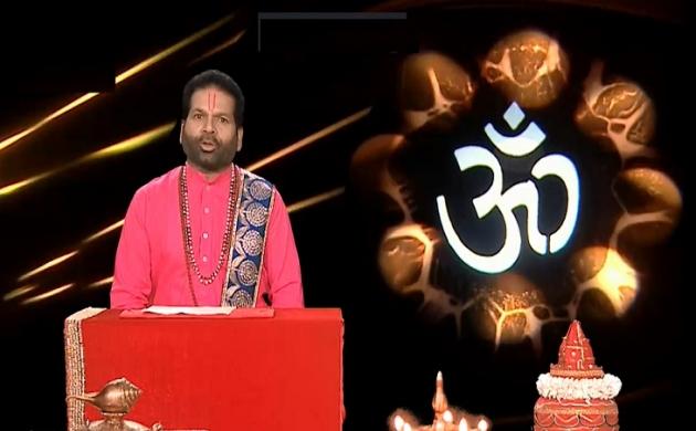 Luck Guru : जानिए आज कैसा रहेगा आप का दिन और किन राशियों के लिए बन रहा विशेष योग, देखिए 12 जुलाई का राशिफल