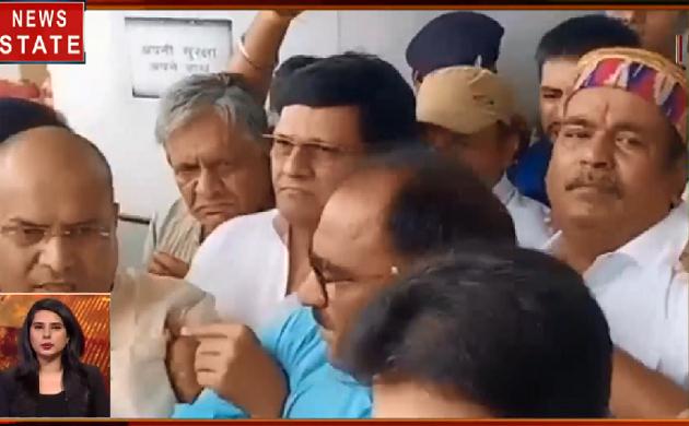 Speed News : CM Kamalnath के साथ सिंधिया ने किया लंच
