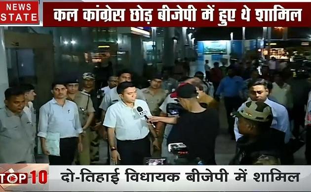 GOA: अमित शाह से मुलाकात के लिए दिल्ली पहुंचे कांग्रेस के बागी विधायक, देखें वीडियो