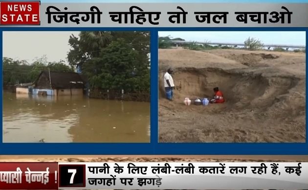 जल अभियान: बूंद-बूंद के लिए तरसी चेन्नई, देखिए कैसे पीने का पानी जुटाते हैं लोग