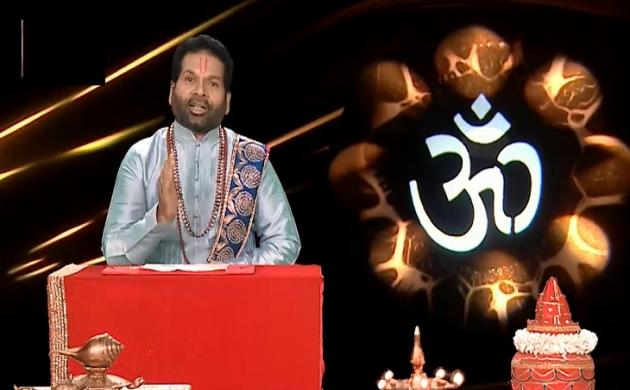 Luck Guru : जानिए आज कैसा रहेगा आप का दिन और किन राशियों के लिए बन रहा विशेष योग, देखिए 13 जुलाई का राशिफल