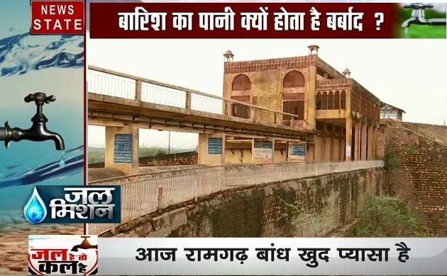 जयपुर: 160 तालब हुए गायब, बूंद बूंद के लिए तरसे लोग, देखें स्पेशल रिपोर्ट