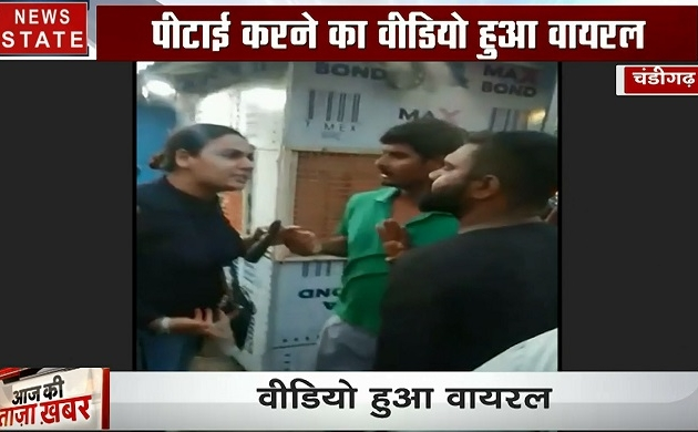 चंडीगढ़: पार्किंग के पैसों को लेकर बवाल, युवती ने की पार्किंग वाले की पिटाई, देखें वीडियो