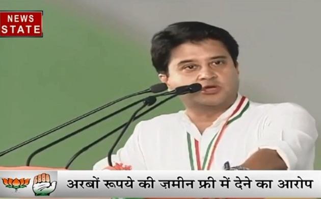 Madhya pradesh: बीजेपी विधायक ने लगाए कमलनाथ सरकार पर भ्रष्टाचार के आरोप
