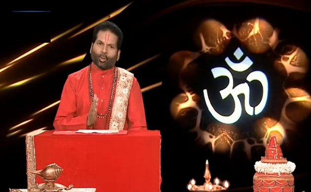 Luck Guru : जानिए आज कैसा रहेगा आप का दिन और किन राशियों के लिए बन रहा विशेष योग, देखिए 14 जुलाई का राशिफल
