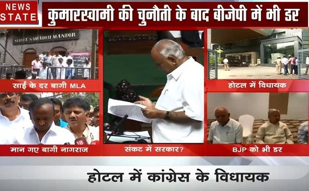 कर्नाटक: मंगलवार तक सुरक्षित है कुमारस्वामी सरकार, देखें वीडियो