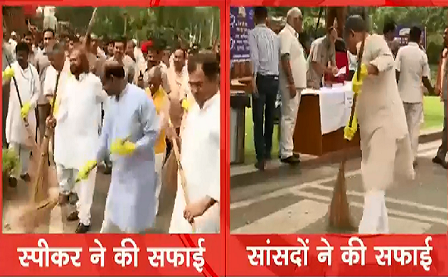 सांसदों का क्लीन इंडिया अभियान जारी, संसद में लगातार दूसरे दिन की सफाई