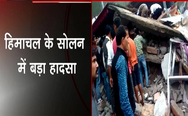 Breaking : हिमालचल के सोलन में बड़ा हादसा, ढाबा गिरने से 30 लोगों के दबे होने की आशंका