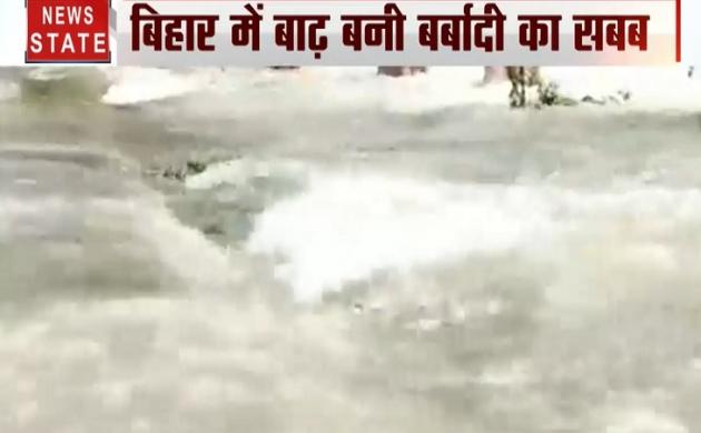 Khoj Khabar : बिहार में बाढ़ बनी बर्बादी का सबब, JDU सांसद पर फूटा लोगों का गुस्सा