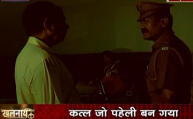 Khalnayak  Act : कत्ल जो पहेली बन गया, भीतर से बंद कमरे में लाश का राज, क्या था सुसाइड नोट में