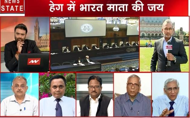 ICJ में भारत जीता, पाक हारा, अब ये कदम उठा सकता है पाकिस्तान