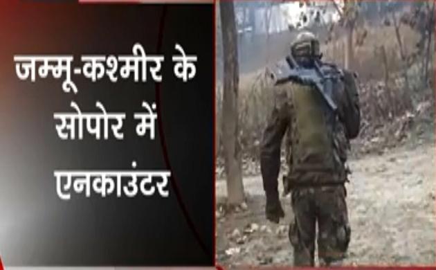 Jammu-Kashmir : सोपोर में सुरक्षाबल और आतंकवादियों के बीच मुठभेड़,  आतंकियों के छिपे होने की खबरें, देखें वीडियो