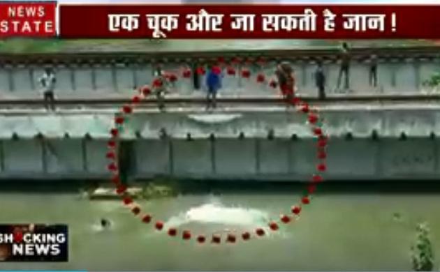 Uttar Pradesh : देखिए कैसे मौत की ट्रेन को चुनौती दे रहे हैं यह लोग,स्टंट ऐसे की आपकी रूह कांप जाए