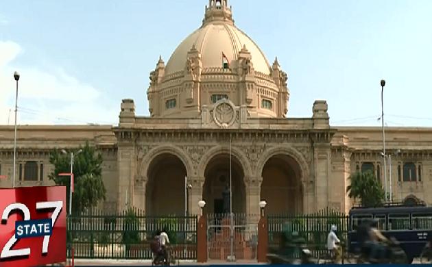 UP Speed News : आज से शुरू होगा यूपी विधानसभा का मॉनसून सत्र, सरकार को घेरने की तैयारी में विपक्ष