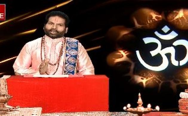 Luck Guru: जानिए क्या कहता है आपका आज का राशिफल, साथ ही जानें पूजा के दौरान शंख का महत्व