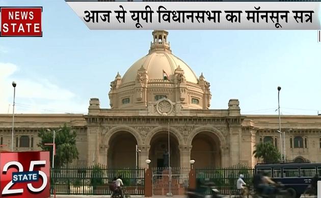 NS Speed News: आज से शुरू होगा यूपी विधानसभा का मानसून सत्र, सोनभद्र में खूनी संघर्ष, देखें प्रदेश की बड़ी खबरें