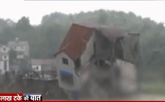 लाख टके की बात : चीन में बाढ़ के पानी में गिरी इमारत, देखिए हैरान कर देने वाला VIDEO