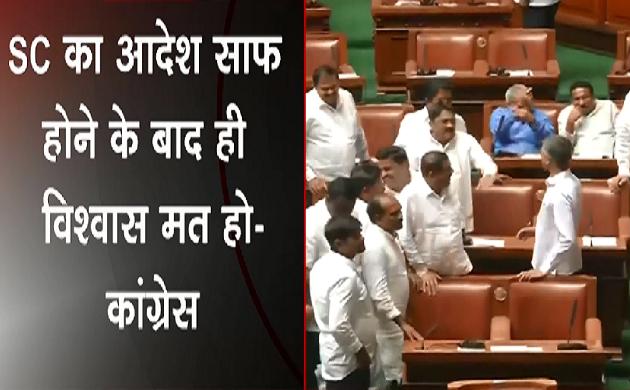 Breaking : कर्नाटक विधानसभा में हंगामा. मंत्री डीके शिवकुमार ने सदन में दिखाए पोस्टर