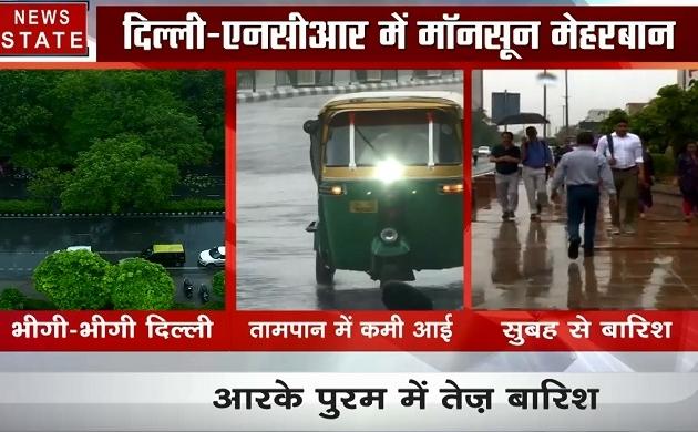 Delhi:दिल्ली एमसीआर में दी मॉनसून ने दस्तक, प्रदूषण स्तर हुआ कम, देखें वीडियो