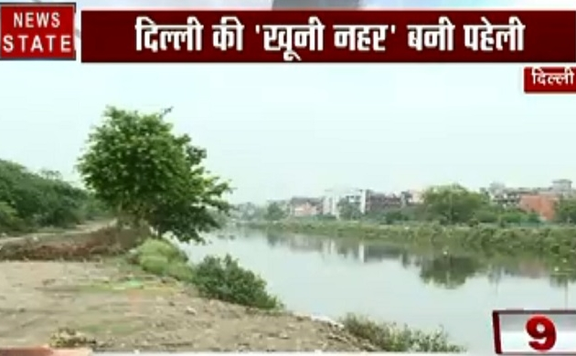 दिल्ली: कोन्डली की खूनी नहर, 7 महीने में 3 लड़कियों की लाशें, कौन है कातिल, देखें वीडियो