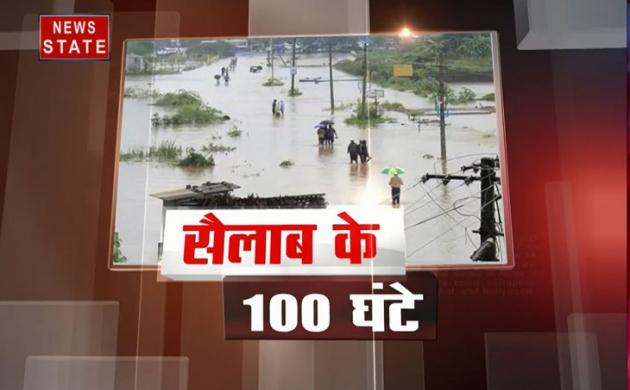 सैलाब के 100 दिन: बिहार-नॉर्थ ईस्ट में बाढ़ का कहर, मरने वालों की संख्या 100 के पार