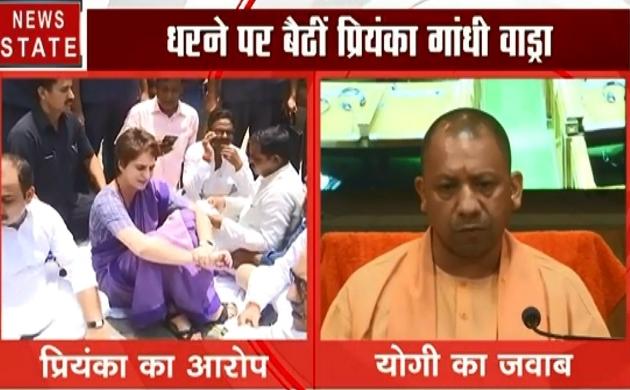 Uttar Pradesh : रास्ते में ही प्रियंका बैठी धरने पर, कहा आखिर क्यों सरकार ने मुझे रोका, देखें वीडियो