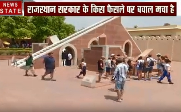 राजस्थान: राज्य को विश्व के नक्शे पर मिलेगी नई पहचान, देखें वीडियो