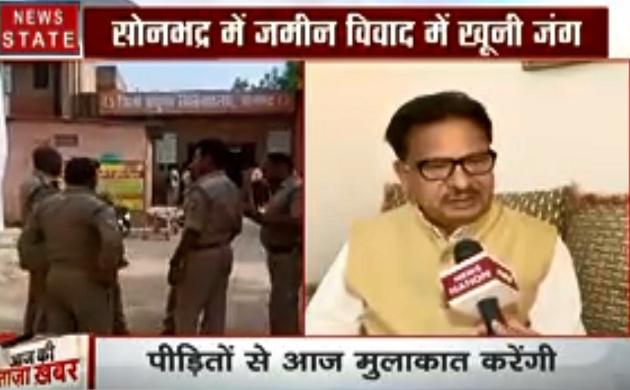 Uttar Pradesh : प्रियंका गांधी का सोनभद्र दौरा, देखें पीएल पुनिया का Exclusive interview