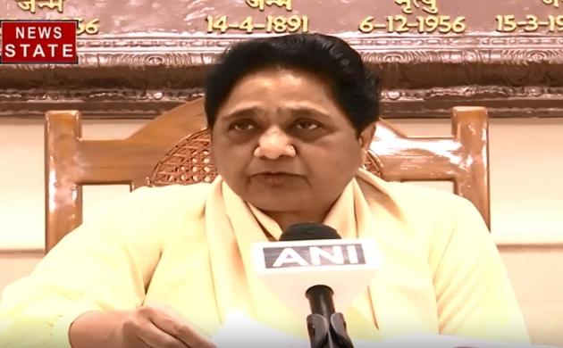 Mayawati Live : निजीकरण को बढ़ावा देकर आरक्षण खत्म करना चाहती है बीजेपी, भाई की संपत्ति जब्त होने पर भड़कीं मायावती