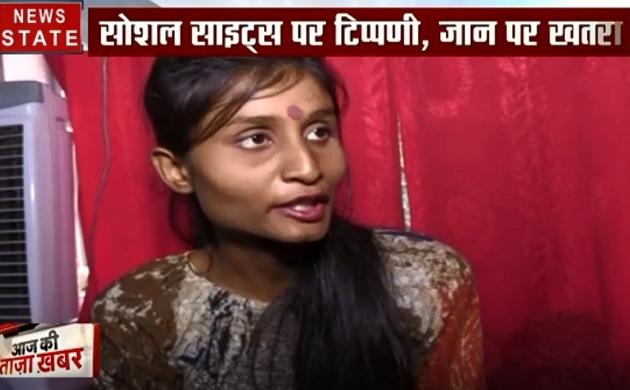रांची: रिचा भारती को जान का खतरा, मिली पुलिस सुरक्षा, देखें वीडियो