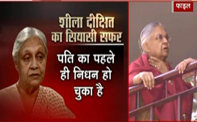 Sheila Dikshit हमारे बीच नहीं रहीं ये हमारे लिए दुख की खबर है - Saurabh Bhardwaj