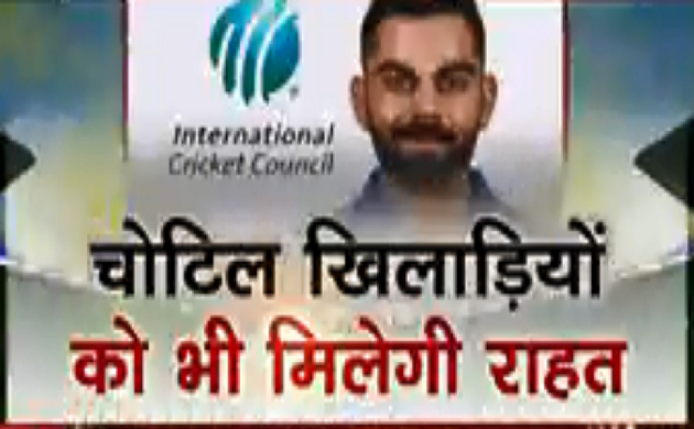Stadium : बदल गया ICC का खतरनाक नियम, कोहली अब करेंगे खुलकर कप्तानी