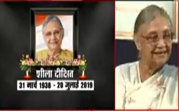 आज दिल्ली जो दिख रही है वो Sheila Dikshit की देन है - Shobha Ojha
