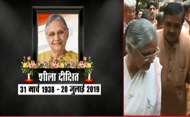 Sheila Dikshit एक ऐसी कर्मयोगी थी जो अपने जीवन के आखिरी समय तक लड़ती रहीं -  Arti Mehra