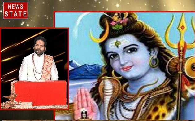 आज के राशिफल के साथ जानिए कैसे करें सावन में भगवान शिव को प्रसन्न